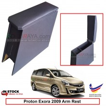 Proton Exora 4' Plywood PVC Armrest Center Console Box (Black)