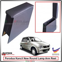 Kancil New Round Head Lamp (2002-2009) 4' Plywood PVC Armrest Center Console Box (Black)