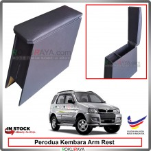 Perodua Kembara 4' Plywood PVC Armrest Center Console Box (Black)