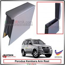 Perodua Kembara 4' Plywood PVC Armrest Center Console Box (Grey)
