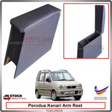 Perodua Kenari 4' Plywood PVC Armrest Center Console Box (Black)