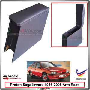 Proton Saga Iswara (1st Gen) 1985-2008 4' Plywood PVC Armrest Center Console Box (Black)