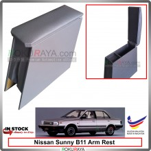 Nissan Sunny B11 4' Plywood PVC Armrest Center Console Box (Grey)