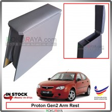 Proton Gen2 4' Plywood PVC Armrest Center Console Box (Grey)