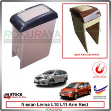 Nissan Livina L10 L11 4' Plywood PVC Armrest Center Console Box Magnetic Biege (Carbon)