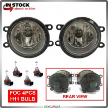 Perodua Myvi Axia Bezza Alza Toyota Vios Altis Rush Wish Spotlight Fog Lamp OEM Replacement Spare Part Glass