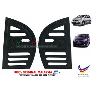 Perodua Myvi Lagi Best Icon 2nd Gen 2011 Present