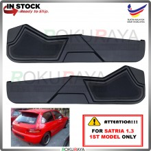 Proton Satria 1.3 (1st Gen ONLY) 1994 Side Door Panel Speaker Board Cover Pocket Holder PVC Wrapped (BLACK)