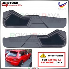 Proton Satria 1.3 (1st Gen ONLY) 1994 Side Door Panel Speaker Board Cover Pocket Holder PVC Wrapped (GREY)