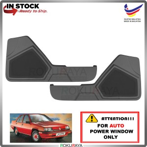 Proton Saga Iswara 1.3 1.5 (AUTO POWER WINDOW) Side Door Panel Speaker Board Cover Pocket Holder PVC Wrapped (GREY)