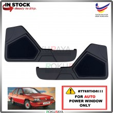 Proton Saga Iswara 1.3 1.5 (AUTO POWER WINDOW) Side Door Panel Speaker Board Cover Pocket Holder PVC Wrapped (BLACK)