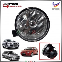 Proton Gen2 (2004) Persona (2007) Saga BLM (2008) OEM Replacement Spare Part Glass Spotlight Fog Lamp
