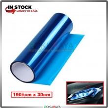 (180cm x 30cm) 3ply Car Motorcycle Tint Fog Head Lamp Brake Tail Light Vinyl Film Sticker Wrap (Dark Blue)
