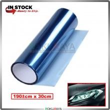 (180cm x 30cm) 3ply Car Motorcycle Tint Fog Head Lamp Brake Tail Light Vinyl Film Sticker Wrap (Light Blue)