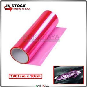 [30CM x 100CM] 3ply Car Motorcycle Tint Fog Head Lamp Brake Tail Light Vinyl Film Sticker Wrap (Pink)