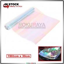 (180cm x 30cm) 3ply Car Motorcycle Tint Fog Head Lamp Brake Tail Light Vinyl Film Sticker Wrap (Chameleon Rainbow)