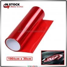 (180cm x 30cm) 3ply Car Motorcycle Tint Fog Head Lamp Brake Tail Light Vinyl Film Sticker Wrap (Red)
