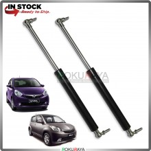 Perodua Myvi (1st Gen) (2nd Gen) Rear Back Bonnet Trunk Boot Absorber Damper Left Right (PAIR)