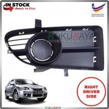 Proton Persona Facelift Gen2 SE Front Bumper Spotlight Fog Lamp Cover OEM Replacement Spare Part (RIGHT)