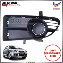 Proton Persona Facelift Gen2 SE Front Bumper Spotlight Fog Lamp Cover OEM Replacement Spare Part (LEFT)