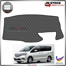 Nissan Serena Hybrid C26 (4th Gen) 2013-2017 RR Malaysia Custom Fit Dashboard Cover (BLACK LINE)