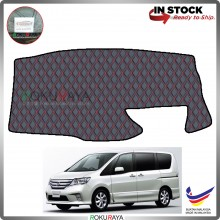 Nissan Serena Hybrid C26 (4th Gen) 2013-2017 RR Malaysia Custom Fit Dashboard Cover (RED LINE)