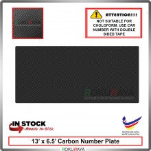 Carbon Acrylic Car Number Plate Holder License Frame Black (32.5cm x 16.5cm)