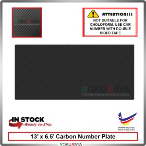 Carbon Acrylic Car Number Plate Holder License Frame Black (32.5cm x 16.5cm)