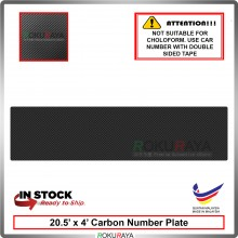 Carbon Acrylic Car Number Plate Holder License Frame Black (52cm x 11cm)
