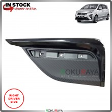 Perodua Alza 2018 Rear Back Bumper Lower Outer Cover Garnish Plastic Body OEM Replacement Spare Part (RIGHT)