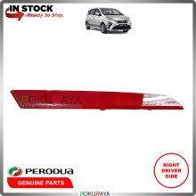 Perodua Alza 2018 Rear Back Bumper Red Reflector OEM Replacement Spare Part (RIGHT)