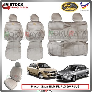 Proton Saga BLM FLX 2008-2015 Cool Leather Coolmax Custom Fitting Cushion Cover Car Seat (Biege)