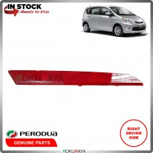 Perodua Alza 2009 Rear Back Bumper Red Reflector OEM Replacement Spare Part (RIGHT)