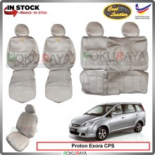 Proton Exora CPS Cool Leather Coolmax Custom Fitting Cushion Cover Car Seat (Biege)