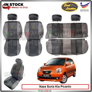 Naza Suria Kia Picanto CPS Cool Leather Coolmax Custom Fitting Cushion Cover Car Seat
