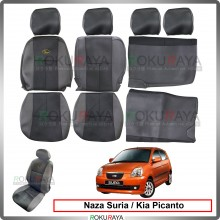 Naza Suria Kia Picanto CPS Cool Leather Coolmax Custom Fitting Cushion Cover Car Seat