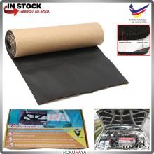 [100cm x 120cm] Universal Carfit Bonnet Trunk Boot Deadening Sound Proof Heat Insulation Mat