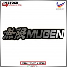 MUGEN (13cm x 3cm) Automobile Car Rear Back Emblem Logo Chrome Badge