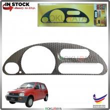 Perodua Kancil Old (Square Head Lamp) Custom Fit  Meter Ganish Cover (Carbon Fiber)