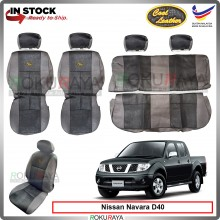 Nissan Navara D40 2009-2014 Cool Leather Coolmax Custom Fitting Cushion Cover Car Seat