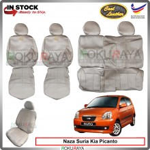Naza Suria Kia Picanto Cool Leather Coolmax Custom Fitting Cushion Cover Car Seat (Biege)