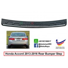 Honda Accord ( 9th Gen ) 2013 Custom Fit Original ABS Car Rear Bumper Step Scratch Guard Garnish Protector (CHROME LINING)