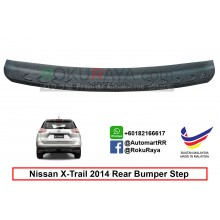 Nissan X-Trail Xtrail ( 3rd Gen ) 2013  Custom Fit Original ABS Car Rear Bumper Step Scratch Guard Garnish Protector