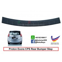 Proton Exora CPS Custom Fit Original ABS Car Rear Bumper Step Scratch Guard Garnish Protector