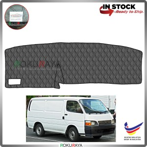 [BLACK LINE] Toyota Hiace H100 Old RR Dashboard Cover Leather PU PVC Black Car Accessories Parts