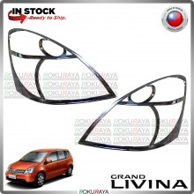 [CHROME] Nissan Livina Old 2006-2011 ABS Plastic Front Head Lamp Garnish Moulding Cover Trim Car Accessories Parts