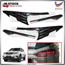 [BLACK] Proton X70 SUV ABS Plastic Rear Tail Lamp Garnish Moulding Cover Trim Car Accessories Parts