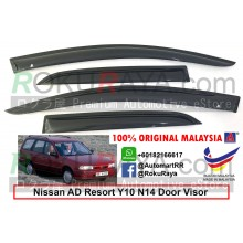 Nissan AD Resort Y10 N14 AG Door Visor Air Press Wind Deflector (Small 7cm Width)