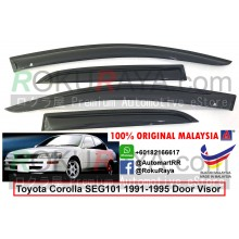 Toyota Corolla AE100 SEG101 (7th Gen) 1991-1995 AG Door Visor Air Press Wind Deflector (Small 7cm Width)