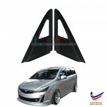 Proton Exora 2009 Aerodynamic Front Triangle Side Window Mirror Cover (J's JS Racing Design)